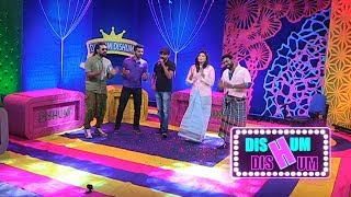 Dishyum Dishyum | 12th May 2019