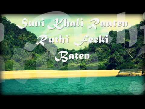 Bin Tere Kya He Jeena song lyrics