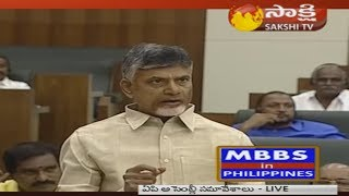 TDP MLAand#39;s Trying to Disturbance in AP Assembly Budget Sessions 2019