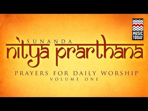 Nitya Prarthana I Vol 1 I Audio Jukebox I Devotional I Vocal I Sunanda Sharma