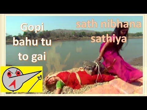 sath nibhana sathiya ROAST | indian television drama  | funny indian serials