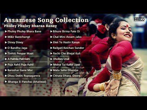 Best Of Assamese Folk Songs | Bihu | Dr. Bhupen Hazarika | Kali Dasgupta video