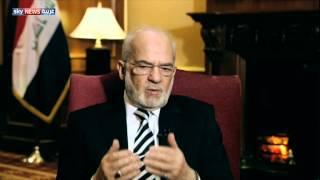 بصراحة.. مع وزير الخارجية العراقي إبراهيم الجعفري
