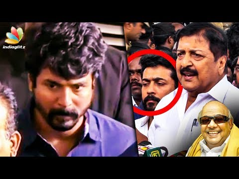 ஒப்பற்ற தலைவர் : SivaKarthikeyan Emotional Speech | Surya Sivakumar | Kalaignar Funeral Video