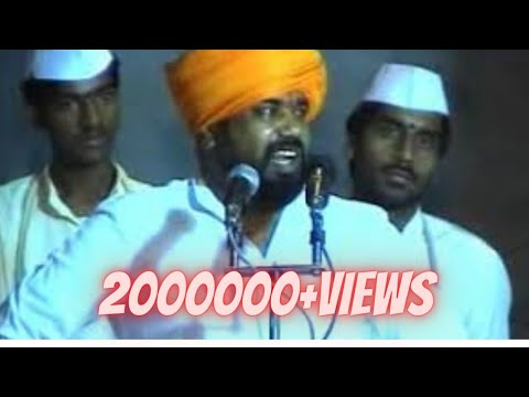 Marathi Kirtan Dhok Maharaj video