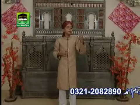 Hafiz Syed Shariq Ali Qadri  ( Hamd Allah Mere Allah ) By Sikander...