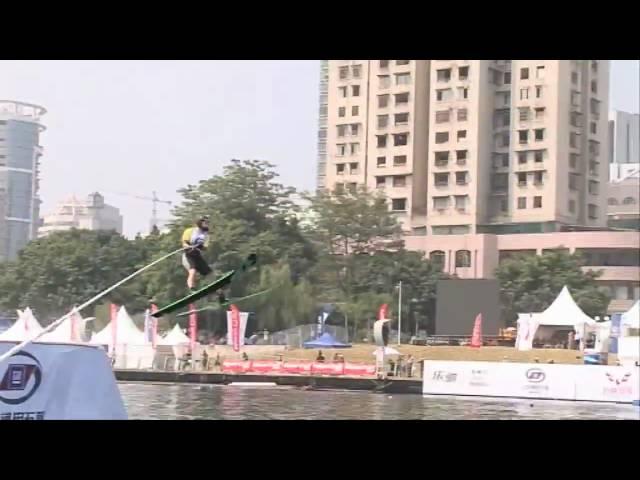 IWWF China 09 1 Womens Jump