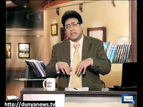 Dunya News-HASB-E-HAAL-02-09-2012-Part-1/5