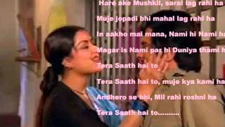 Tera Saath hai to (  Pyasa Savan ) Free karaoek with lyrics by Hawwa -