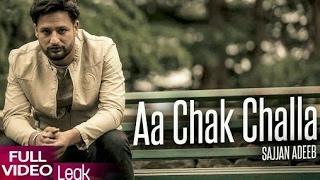 Aa Chack Challa | Sajjan Adeeb | Full Video Song | Jay K | Speed Records | latest Punjabi Songs 2017