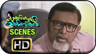 Zachariayude Garbhinikal - Zachariayude Garbhinikal Malayalam Movie | Aju Varghese | Flirts Rima Kallingal | 1080P HD