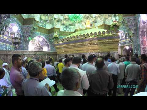 Masooma Qom (sa) - Iran Ziyarat 2015 (Trailer)