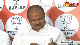 BJP Leader Kanna Lakshminarayana Slams Chandrababu - Watch Exclusive