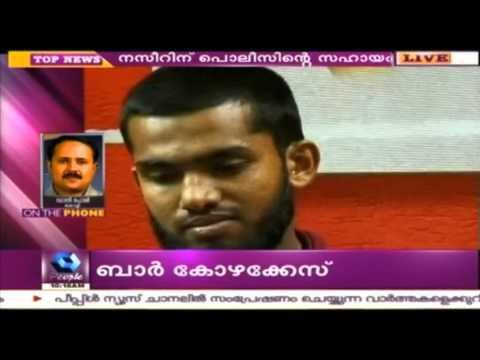 Did Karnataka Police Help Lashkar-e-Taiba South Indian Commander