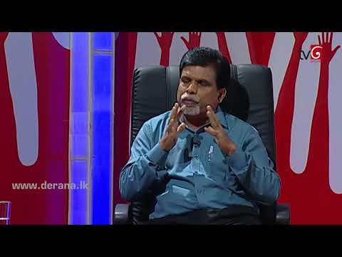 Aluth Parlimenthuwa - 20th September 2017
