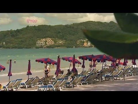 BBC   Thailand Documentary