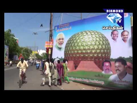 KARAIKAL DIAMOND TV NEWS 25.08.2015