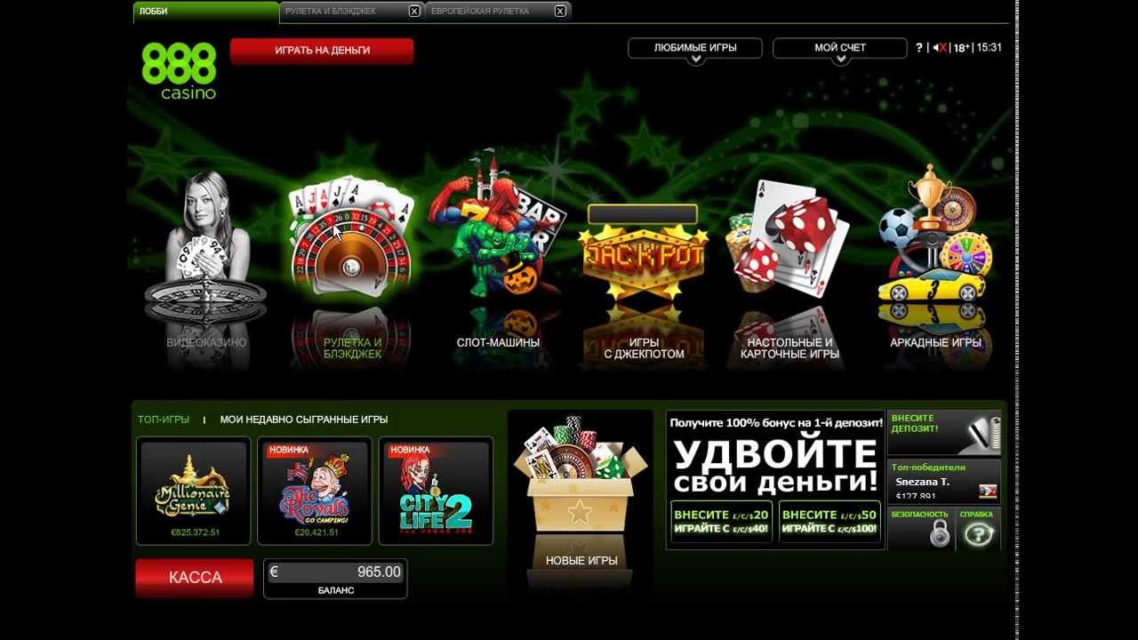 Онлайн Казино Ruletka