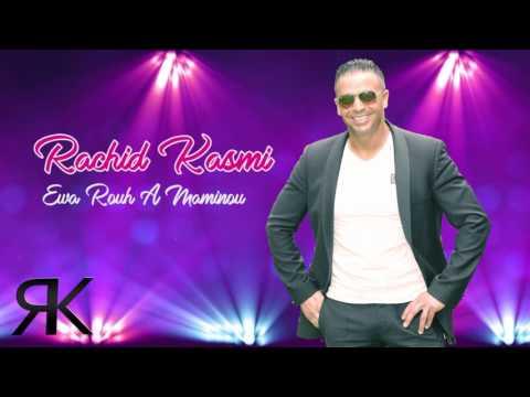 Rachid Kasmi -  Ewa Rouh A Maminou - Live Album 2017