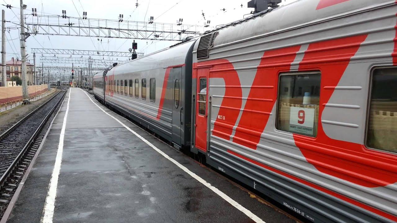 московский вокзал в санкт петербурге расписание поездов