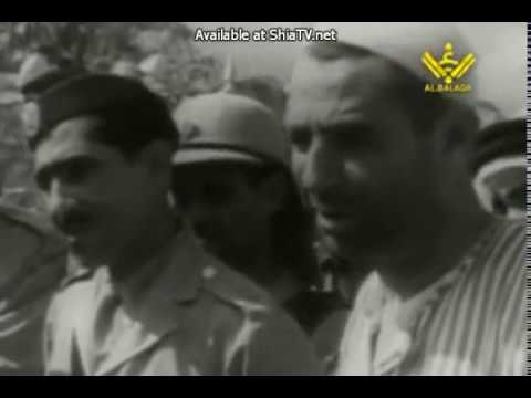 Story Of Palestine - Urdu Documentary Part - 1 video