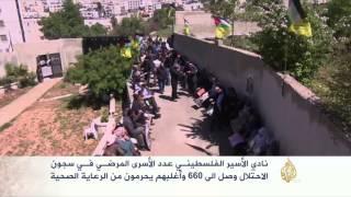 660 عدد الأسرى المرضى في سجون الاحتلال