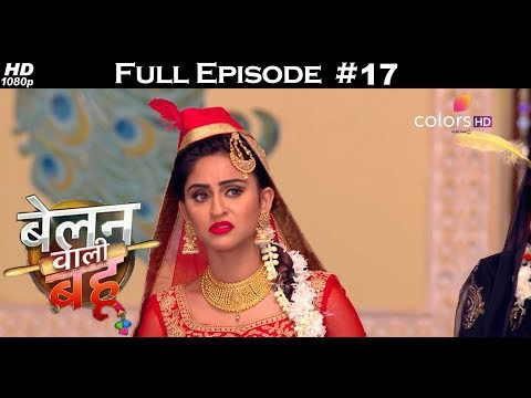 Belanwali Bahu - 6th February 2018 - बेलन वाली बहू - Full Episode thumbnail
