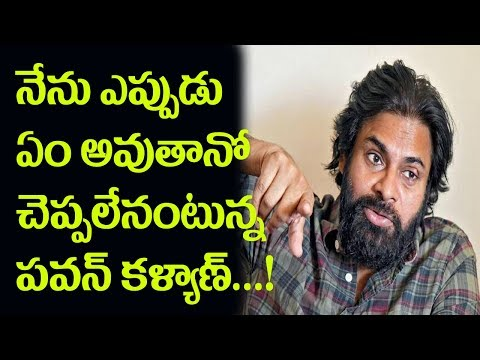 Janasena chief Pawan Kalyan emotional speech in Visakhapatnam || PK Kids || Pulihora News