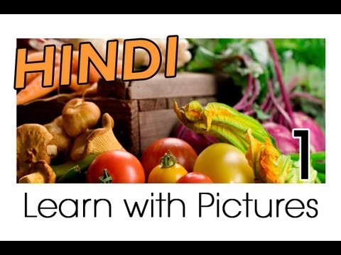Learn Hindi Vocabulary with Pictures - Get Your Vegetables!