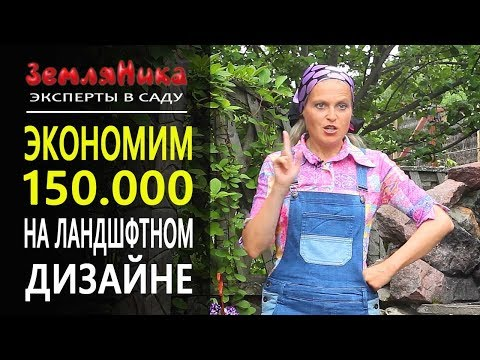 Экономия до 150000 рублей на каменной кладке и ремонте. 0+