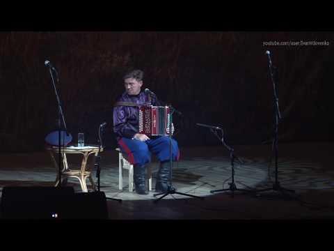Юрий Щербаков - Полынь трава