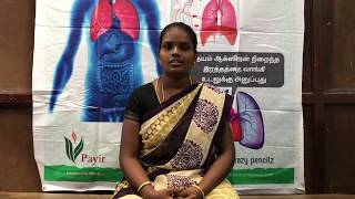Experiences of being a Payir Health worker by Dhanalakshmi