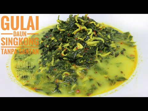 How To Make Cassava Leaf Curry without Coconut Milk