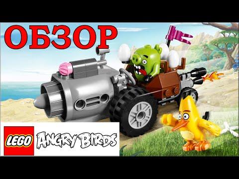 LEGO Angry Birds Movie Обзор. Побег из машины свинок 75821. Лего Злые Птички