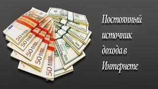 Больше 220 000 руб. заработали за май. Советы по заработку в интернете.