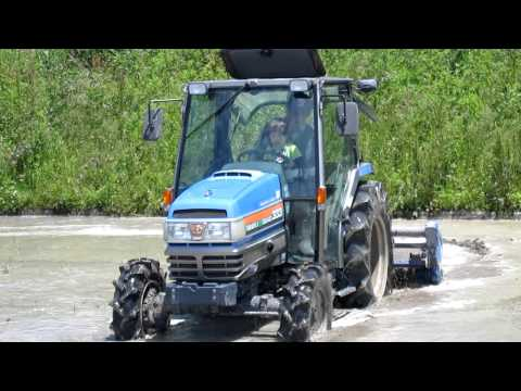 ISEKI TRACTOR IN ACTION II
