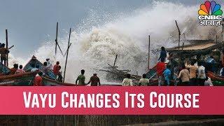 Cyclone Vayu Changes Its Course, Won't Hit Gujarat | Awaaz Samachar