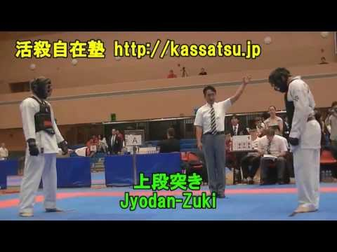 第11回千唐流宗家杯一本集 Chito-Ryu Karate-Do  SOKE CUP 2013 Image 1