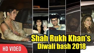 Shahrukh Khan's DIWALI Full Night Party At Mannat | Katrina, Kareena, Kajol, Aamir Khan, Sara