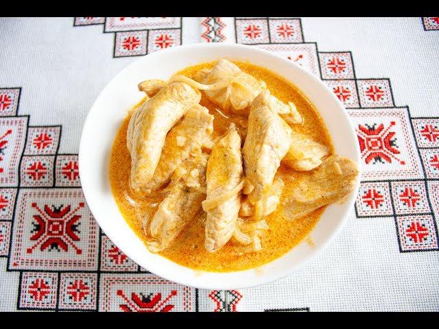 КУРЯЧА ГРУДКА під сметанним соусом (неймовірно смачно)❤️Куриная грудка под сметанным соусом