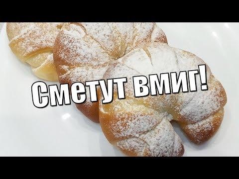 Нежнейшие булочки с вишней , тают во рту!Tender scones with cherries!