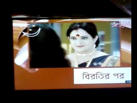 Payel Dey In Durga (star Jalsha) 1 video