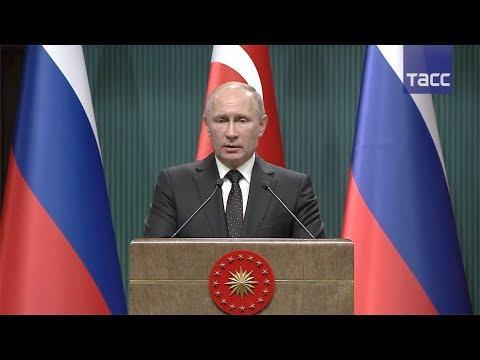 Путин — о решении США признать Иерусалим столицей Израиля