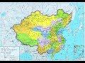 Россия на китайских картах Правда и вымысел mp3