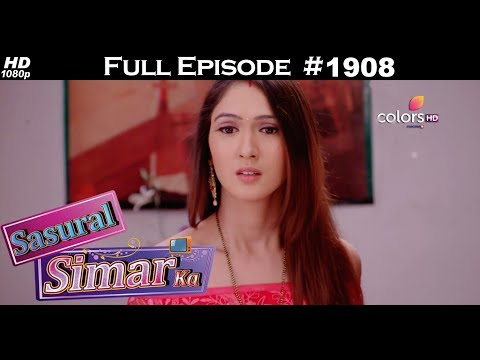 Sasural Simar Ka - 10th August 2017 - ससुराल सिमर का - Full Episode thumbnail
