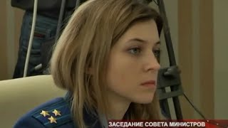 Natalia Poklonskaya returns to her former hairstyle [21 October 2014]. Poklonskaya, Crimea