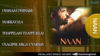 Naan - Naan Tamil Movie Jukebox - Full Songs - Vijay Antony, Siddharth Venugopal, Rupa Manjari