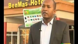 ስፖርት የቀን 7 ሰዓት ዜና ህዳር 13 2008 ዓ ም Ethiopian Sport Day News November 23, 2015