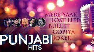 PUNJABI HITS NON STOP || Bhangra Party Remix Songs || DJ Mashup Punjabi Songs 2018