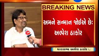 special interview with alpesh thakor before joining bjp